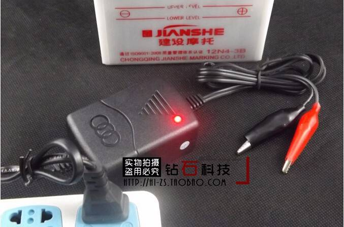 motorcycle battery device
