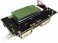 Зарядний Пристрій Dual USB x 5В 1А LCD