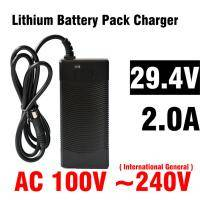 Charger 24v 2A