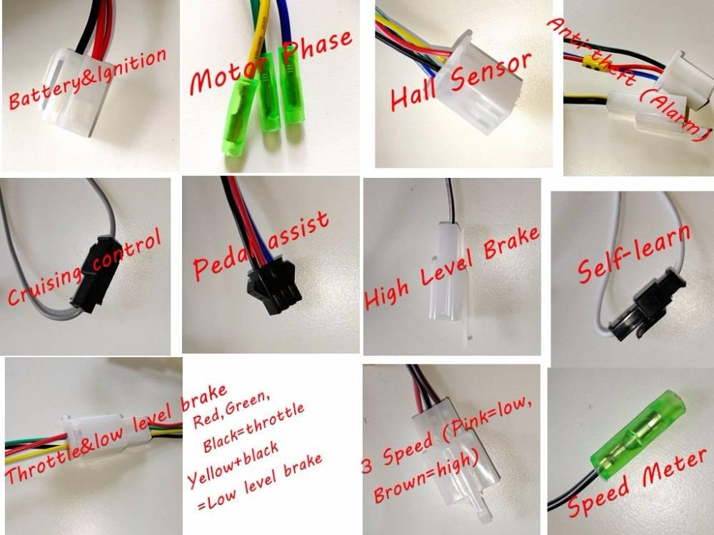 Контроллеры электровелосипеда 36 В-48 В 350 Вт