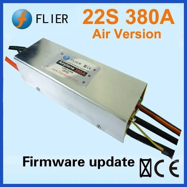 380A 22s контроллер