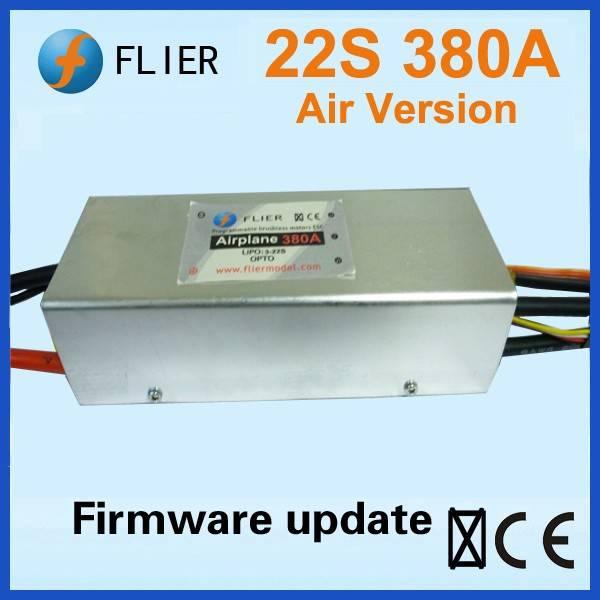 380A 22 s контролер