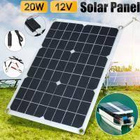 Гибкая солнечная панель 12В 20 Вт