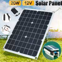 Гнучка сонячна панель 12В 20 Вт
