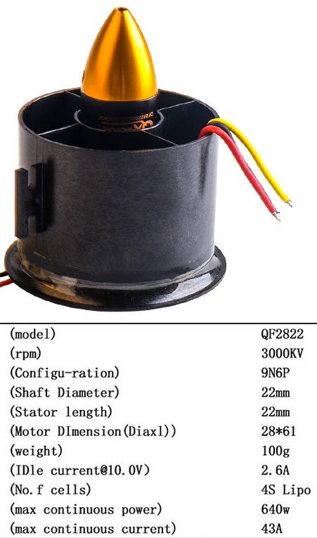 Импеллер 70 мм KV3000