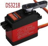Сервопривод DS3218 20 кг металевий механізм style=