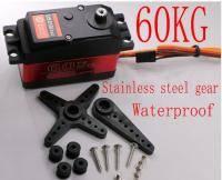 DS5160 сервопривід 60 кг style=