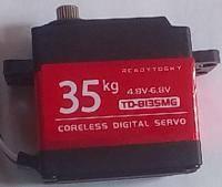 Servo TD-8135MG 35 kg metal gear