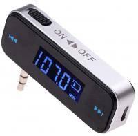 FM-модулятор гучного зв'язку