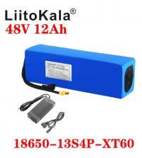 Аккумулятор LiitoKala 48 в 12 Ач 18650