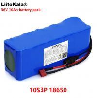 Аккумулятор LiitoKala 36 в 10000 мАч 500 Вт