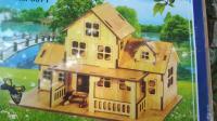 Домик деревяный