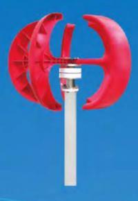 Вертикальний вітрогенератор 24В 200 Вт
