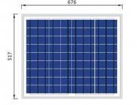 Сонячна батарея PERLIGHT 50 Вт / 12 В (полікристалічна)